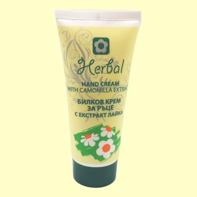 Crema de Manos Herbal con Manzanilla - 50 ml - Biofresh