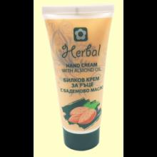 Crema de Manos Herbal con Aceite de Almendra - 50 ml - Biofresh