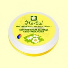 Crema Facial Herbal de Manzanilla - 75 ml - Biofresh