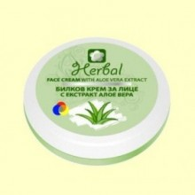 Crema Facial Herbal de Aloe Vera - 75 ml - Biofresh