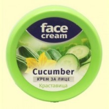 Crema Hidratante Facial de Pepino - 100 ml - Biofresh