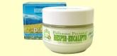 Bálsamo Pectoral Respir Eucalipto - 50 ml - D'Shila