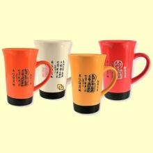 Pack 4 Tazas de Té en caja de regalo - Four Color - El Mundo del Té