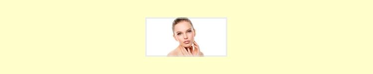 Cosmética facial pieles grasas